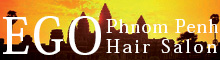 EGO Hair Salon Phnom Penh
