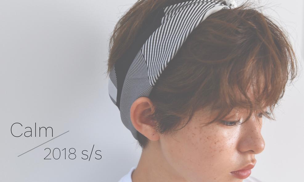 2018ss-2018ss-武蔵新城美容室おすすめカットエゴ